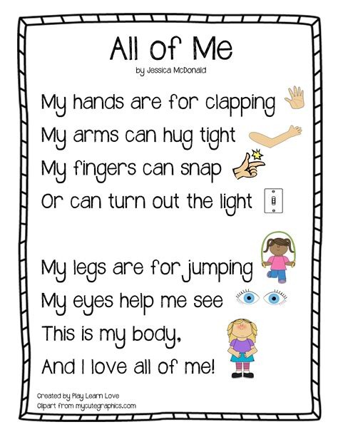 All About Me Body Parts Poem Preschool And Toddler