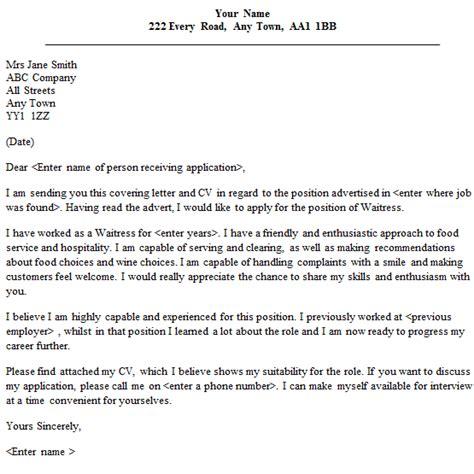 waitress cover letter sample lettercvcom