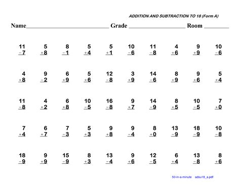 st grade addition  subtraction worksheets