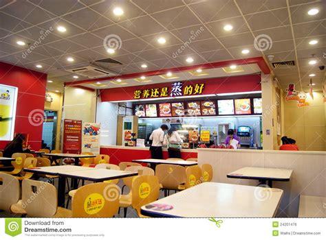 fast food cuisine shenzhen china true kongfu fast food restaurant editorial
