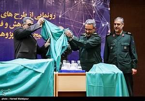 Photos: Unveiling ceremony of latest Basij's achievements