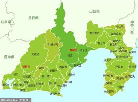 The japanese name of the university is shizuoka kenritsu daigaku (静岡県立大学), which translates literally as prefectural university of shizuoka. 静岡県のこと - アモーレ・カンターレ・マンジャーレ