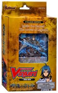 divine judgment of the bluish flames trial deck cardfight
