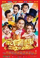 CNY 2020: 7 Chinese New Year Movies To Enjoy This Season