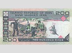 Iranian Rial IRR Definition MyPivots