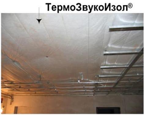 plafond tendu exemple de prix contact artisans 224 var entreprise nyiul