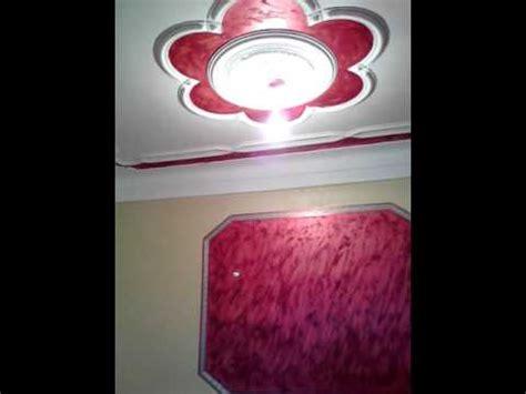 d 233 coration peinture salon