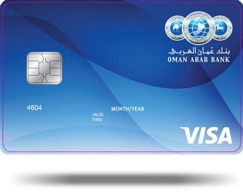 cards oman arab bank