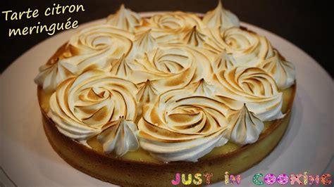 cuisine tarte au citron tarte au citron herve cuisine 28 images the best tarte