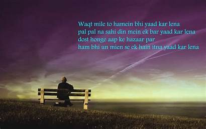 Quotes Loneliness Wallpapers Boy Friendship Lonely Feeling