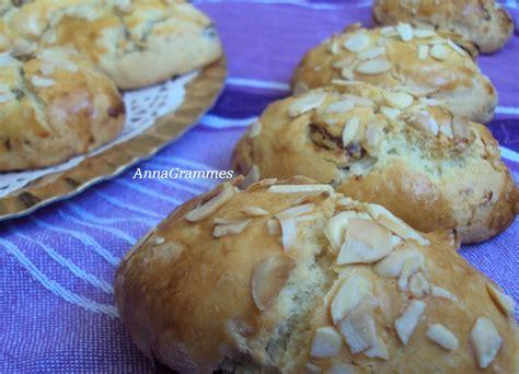 cuisine casher petits boulous au chocolat annagrammes cuisine