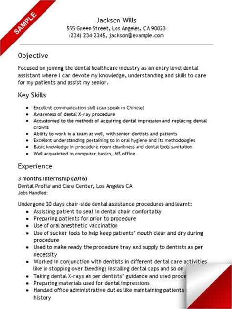 Exle Of Dental Assistant Resume With No Experience by 157 Best Resume Exles Images On Resume Exles Career And Entry Level