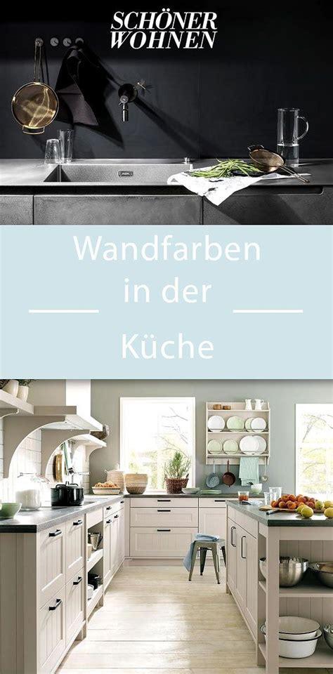 Charmant Kuche Wandgestaltung by Wandfarben In Der K 252 Che In 2019 K 252 Che K 252 Chen Ideen