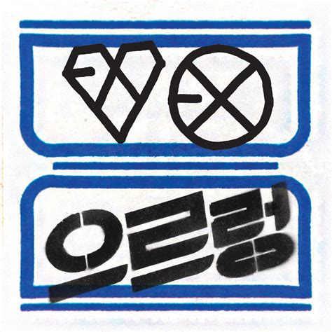 album exo xoxo kiss hug repackage mp