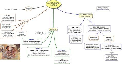 Nome Dei 3 Re Persiani by Mappe Per La Scuola Novembre 2011