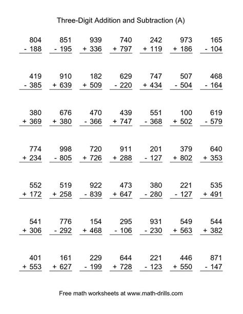 the adding and subtracting three digit numbers a mixed operations worksheet teaching