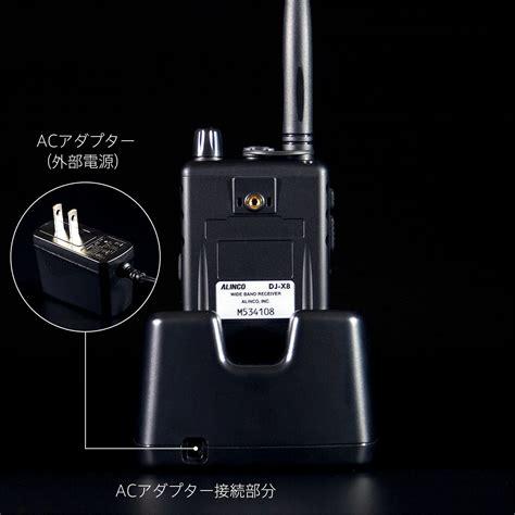 盗聴 器 発見 器