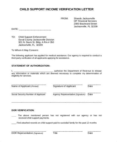 income verification letter 8 sle income verification letters sle templates 9607
