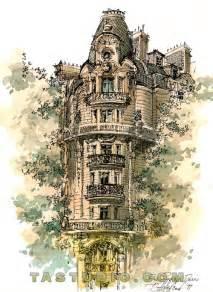 Watercolor Architecture Buildings
