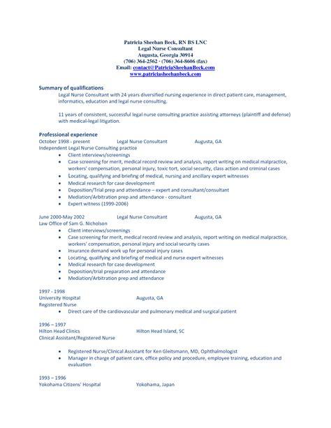 resume exle summary of skills sidemcicek com