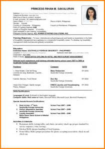 formal biodata sles resume 8 best biodata format for cashier resumes