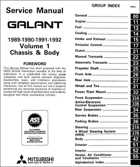 free service manuals online 1992 mitsubishi galant auto manual 1989 1992 mitsubishi galant repair shop manual set original