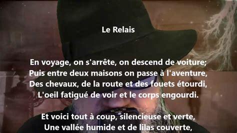 foto de Le relais Gérard de Nerval lu par Yvon Jean YouTube