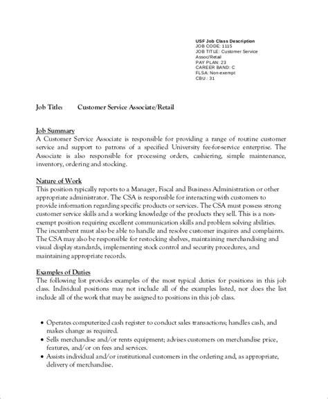 retail customer service representative description for resume cover letter for customer service representative in bank