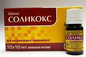 Лечим печень лекарство