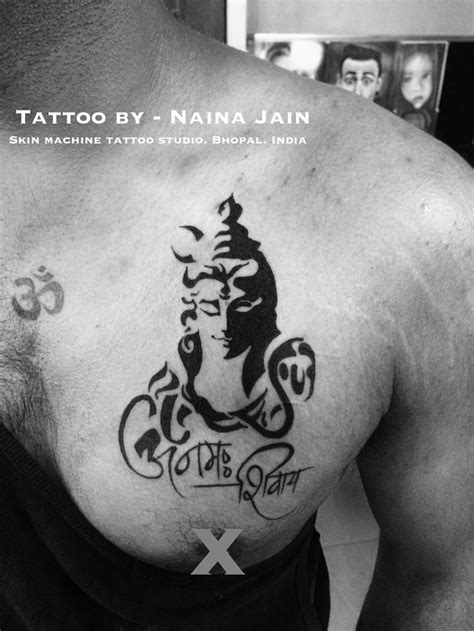 Om Namah Shivay   Shiva tattoo, Hindu tattoos