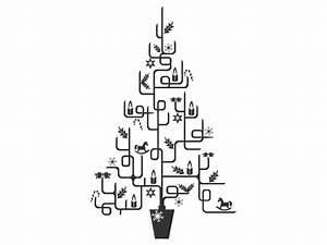 Weihnachtsbaum Pink Geschmückt : wandtattoo moderner weihnachtsbaum ~ Orissabook.com Haus und Dekorationen