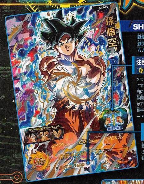 december  jump manga  dbfz dokkan dbxv heroes