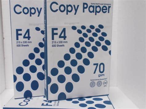 hvs f4 jual kertas hvs ukuran f4 70 gram harga murah cikarang