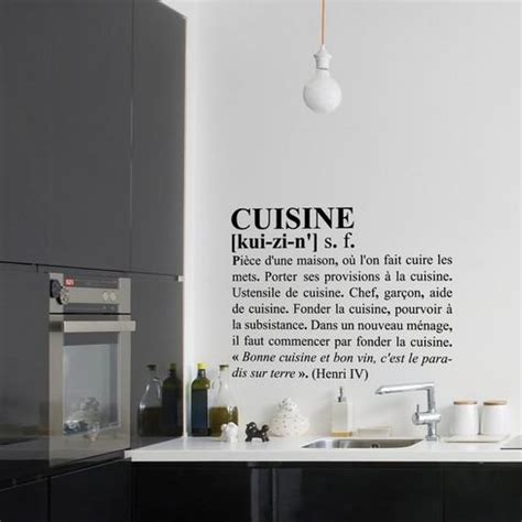 stickers facade cuisine definition kitchen medium black wall decal at allposters com