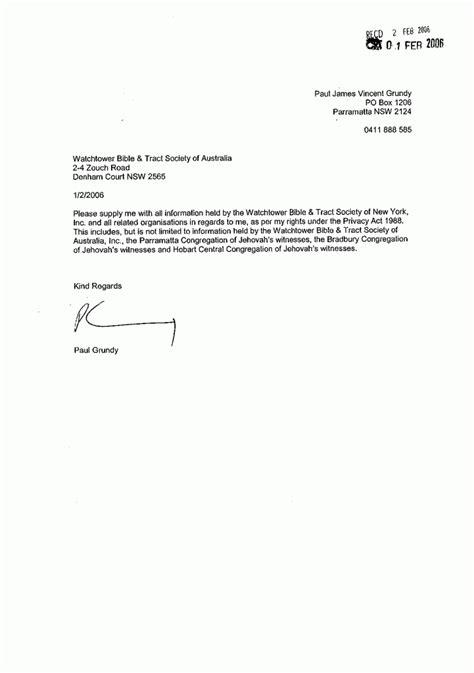letter request sample bank statement