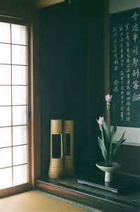 Japanese Traditional Tokonoma
