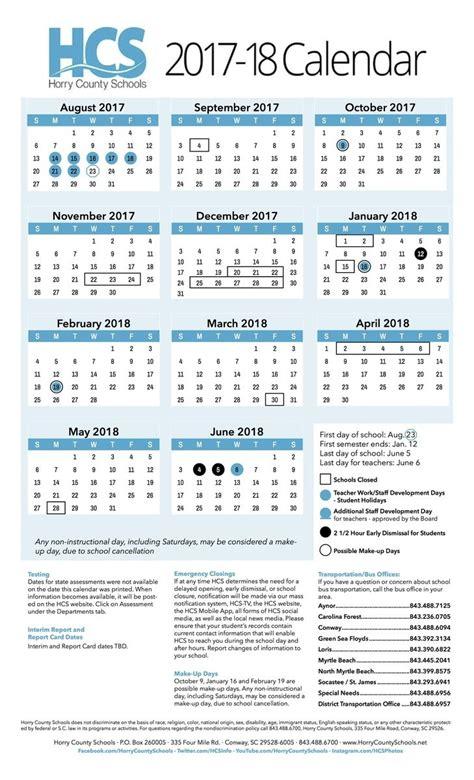 horry county schools calendar qualads