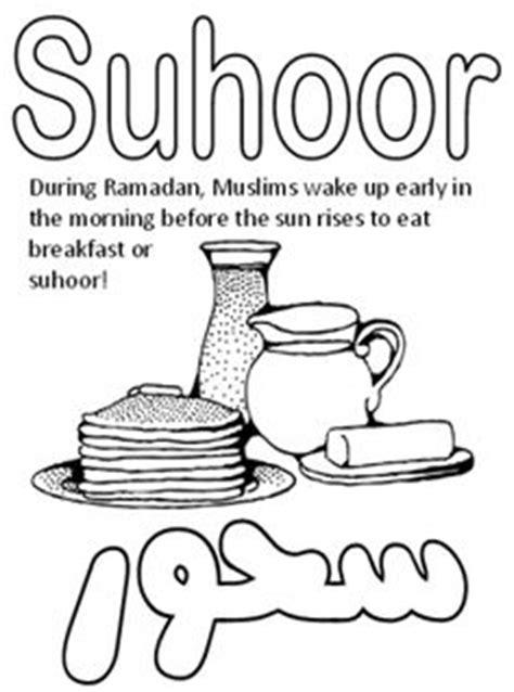 eid cards images eid cards ramadan crafts eid