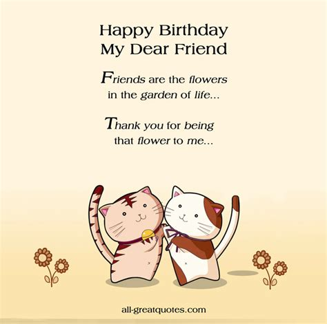 birthday quote garden quotes quotesgram
