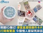 HK 港生活 - 【暑假好去處】吉卜力的動畫世界展覽率先登陸尖沙咀!手稿展/扭蛋機/卡通甜點 | Facebook