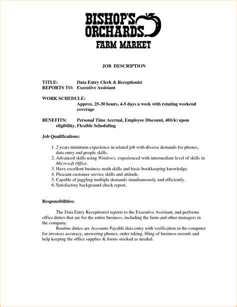 front desk medical receptionist job description resume front desk receptionist sle resume resume daily