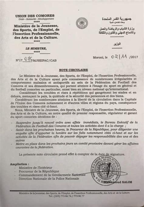 le de bureau articul馥 le bureau de la fédération suspendu par le ministre des sports comores infos