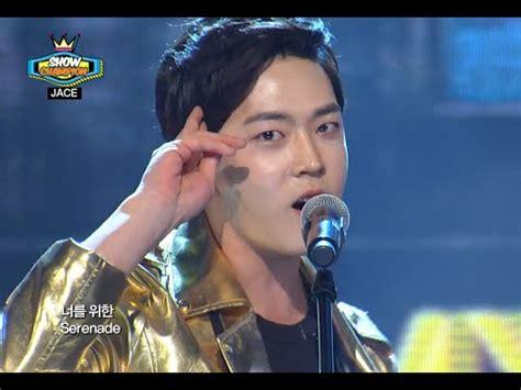Jace  My Serenade, 제이스  마이 세레나데, Show Champion 20140820