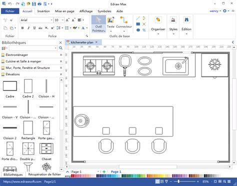 logiciel de conception de cuisine professionnel logiciel de conception de cuisine