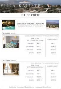 chambre d hote en crete villa kaliste chambres d 39 hôtes à kournas en crète chambres d 39 hôtes à kournas en crète