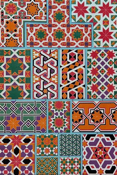 il mosaico  elementare scuola primaria