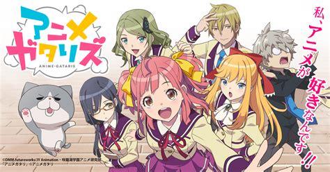 anime fall 2017 list indo anime animegataris episode 01 12 end subtitle indonesia