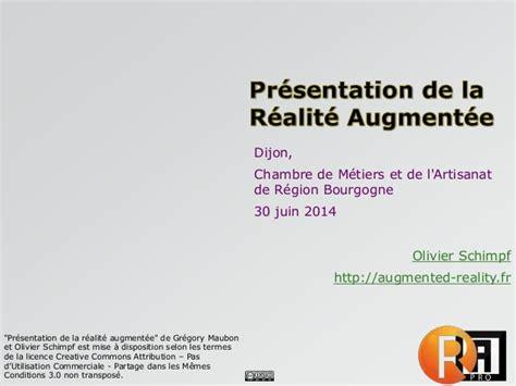présentation de la réalité augmentée à chambre de métiers