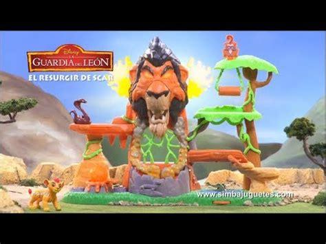 la guardia del leon el resurgir de scar anuncio de
