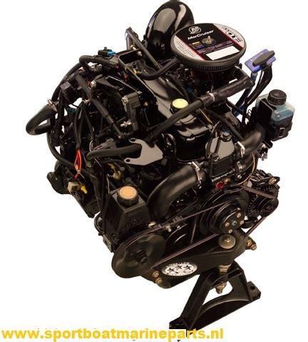 mercruiser  marine inboard motor